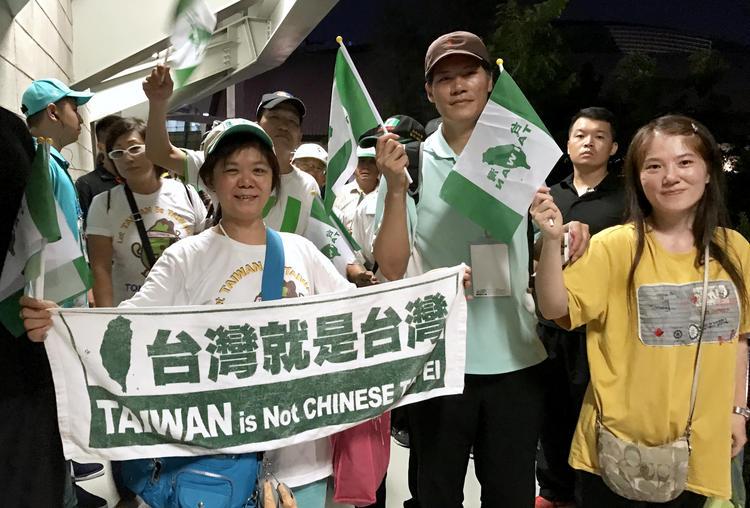 世大運閉幕式 民眾持台灣旗幟入場