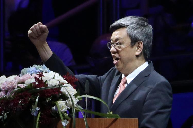 世大運閉幕 陳副總統:我們做到了