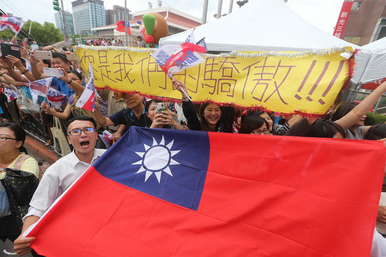 粉絲熱情迎接台灣英雄