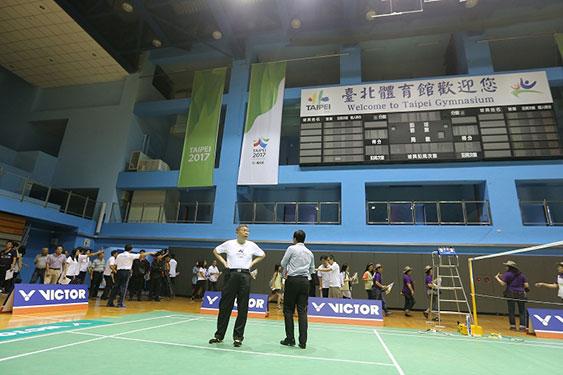 台北市體育館1、7樓