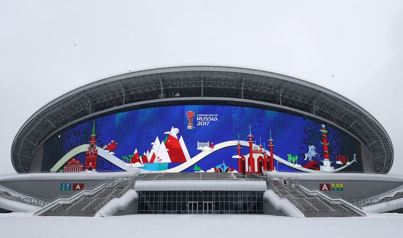 喀山體育場(Kazan Arena)