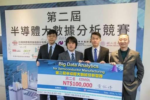 元智電機COMOL團隊 -洪照祥、陳訢畬、黃國閔及指導教授熊甘霖(由左至右)參加「第二屆半導體大數據分析競賽」榮獲亞軍