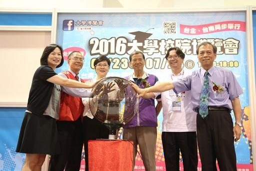 大學博覽會登場 ,南華大學「2+2雙學位」夯,林聰明校長(左2)受邀進行開幕儀式。