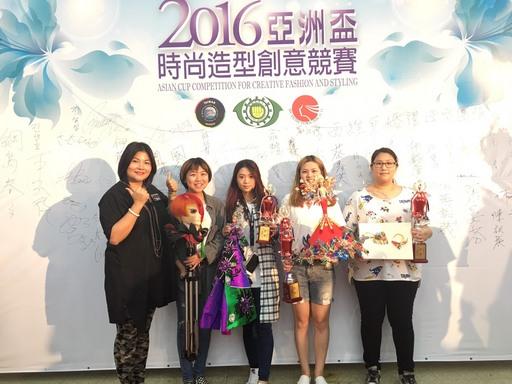 城市大學妝管系菁英獲「亞洲盃時尚創意競賽」2金1銀