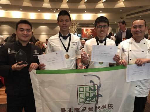代表台灣參加國際城市邀請賽的開平餐飲學校團隊,獲得金牌暨團體總成績第三名,左起副校長夏豪均、比賽選手嚴弘、何柏緯,以及帶隊西餐師傅彭勝東。
