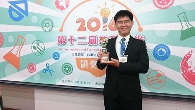 遠東科大機械碩二戴昭民獲得2016發明達人