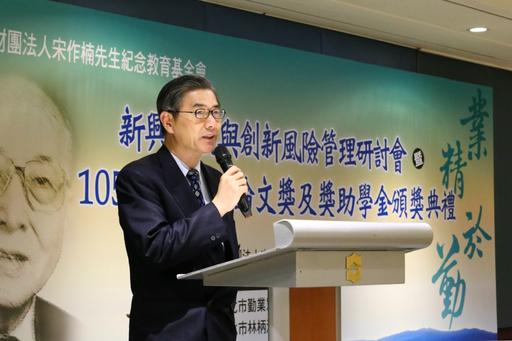 圖三:金融監督管理委員會副主委黃天牧。