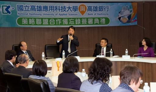 高雄銀行簡振澄代理董事長表示,高雄銀行不忘在地的金融責任,與高應大的策略聯盟合作模式將朝向強化南台灣金融業界專業知能之目標邁進。