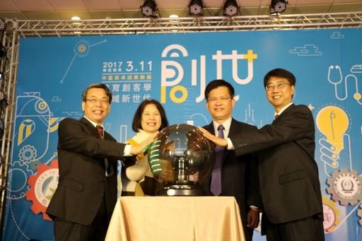 中國醫藥大學李文華校長、台中市長林佳龍、李彥儀司長及逢甲大學校長李秉乾共同揭幕式。