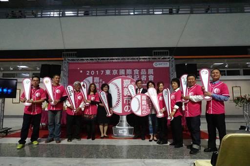 嘉義市長涂醒哲與八位商家代表以強棒出擊儀式,象徵首發東京展銷成果豐碩、開創嶄新里程碑合影。