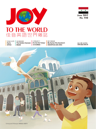 佳音英語世界雜誌6月號-敘利亞。