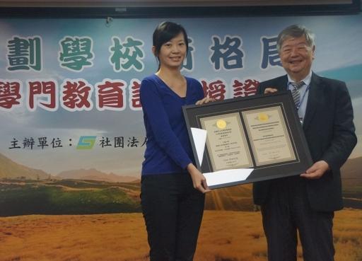 歐洲文化與旅遊學士學位學程李曉昀老師接受許士軍講座教授頒發學門認證證書