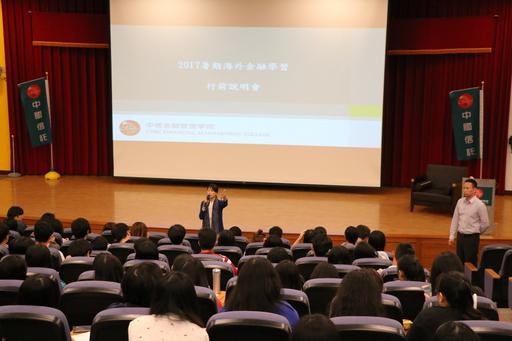 中金院優質產學中心副主任蘇芸昀向各位同學補充說明2017海外見習注意事項