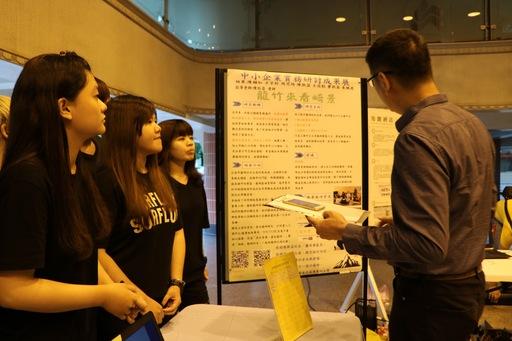龍崎社區小組向業來賓介紹專題製作內容
