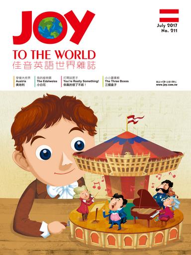 佳音英語世界雜誌7月號-奧地利。