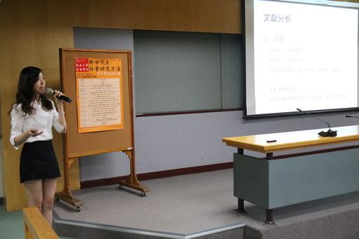 東吳大學社會學系「新世代」暨「社會研究方法」學生學習成果競賽發表