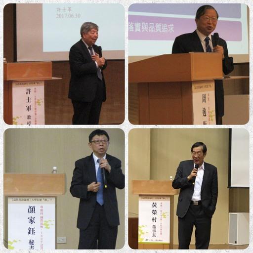 台評會、IEET、高評中心及華文商管等代表分別進行專題演講