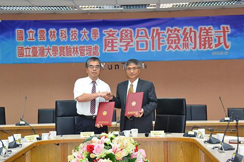 雲科大楊能舒校長(右)與臺大實驗林管理處蔡明哲處長共同簽署產學合作備忘錄