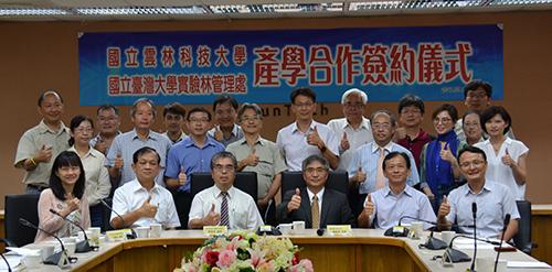 雲科大與臺大實驗林管理處產學合作簽約儀式合影