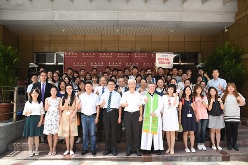 東吳大學第五屆溪城講堂師長與同學大合照