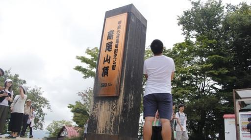 高尾山在1976年被訂為國家公園,擁有大量的動物、植物棲息在此地自然而然的環境,更是日本聖武天皇建造的藥王院的所在地,也是日本佛教三大本山之一