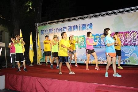 彰化夜跑俱樂部帶領熱身