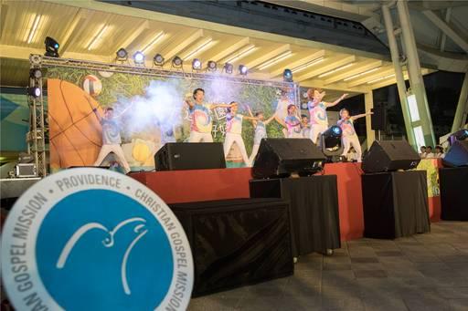 CGM台灣基督教福音宣教會日出藝術團傳達神的理想世界