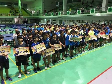 106年度暑期「崇法盃」靑少年桌球賽-參賽隊伍