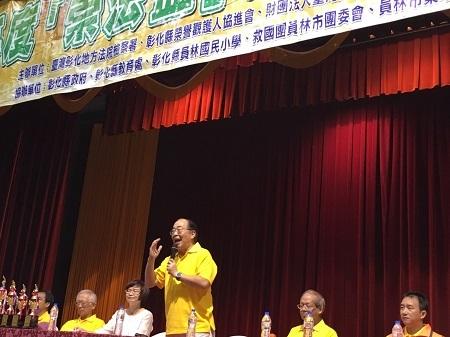 106年度暑期「崇法盃」靑少年桌球賽-黃玉垣檢察長致詞