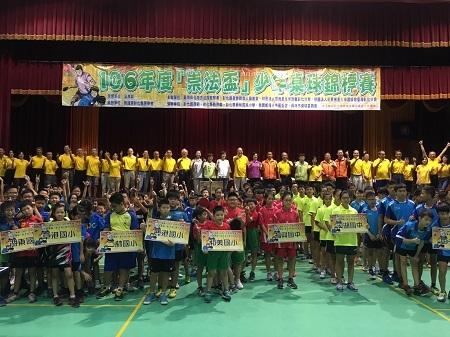 106年度暑期「崇法盃」靑少年桌球賽-大合照