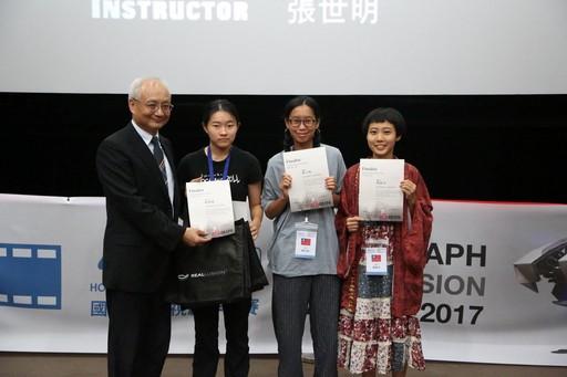 元智資傳同學參加「ASIAGRAPH REALLUSION AWARD 2017」勇奪最佳創意獎
