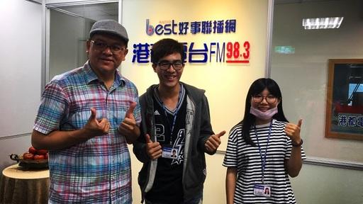 圖說三:港都電台實習學生與前往訪視的黃慶源老師合影