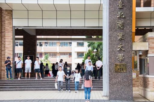 9月13日~15日是國立臺北商業大學隆重迎接新鮮人的日子。