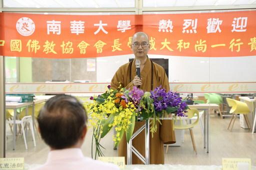 中国佛教协会会长学诚大和尚一行莅南华大学参访,学诚大和尚致词。