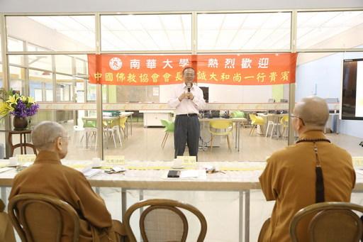 中国佛教协会会长学诚大和尚一行莅南华大学参访,林聪明校长致词。