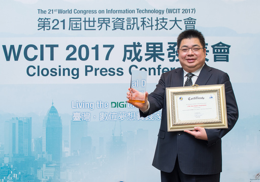 CTBC Bank wins the gold prize for data driven value creation at the 2017 eASIA Awards