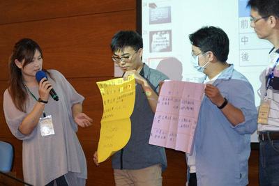 學員分組演練,模擬如何設計翻轉教室課程