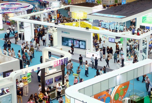 「2017台北國際發明暨技術交易展」於今(30)日圓滿落幕,展期三天共吸引超過6萬人次觀展。