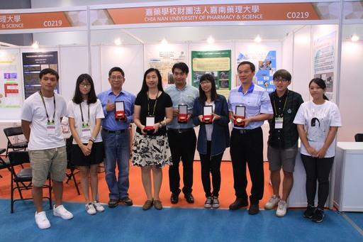嘉藥師生在台北國際發明展奪二金一銀二銅