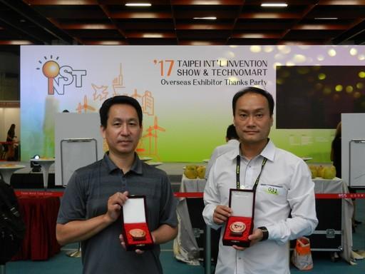 2017台北國際發明展,萬能科大獲2銅。