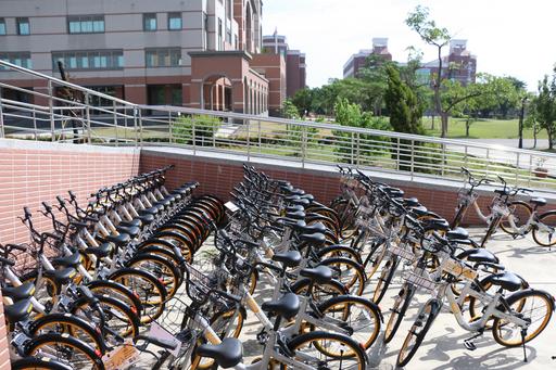 中信金融管理學院於校內引進50台oBike,可隨騎隨停共享自行車,供校內師生使用更加便利