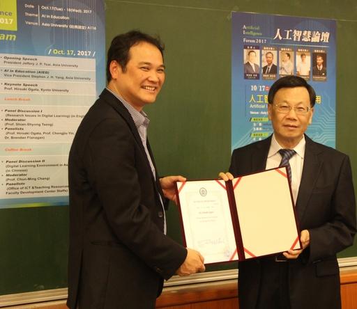 亞大校長蔡進發(右)頒發客座講座教授聘書給日本京都大學緒方明( Prof. Hiroaki Ogata)教授 。