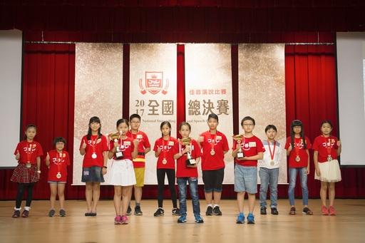 佳音英語首屆全國演說總決賽C組前三名得主與優勝選手合影。