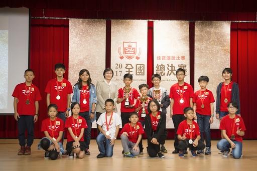佳音英語首屆全國演說總決賽E組前三名得主與優勝選手合影。