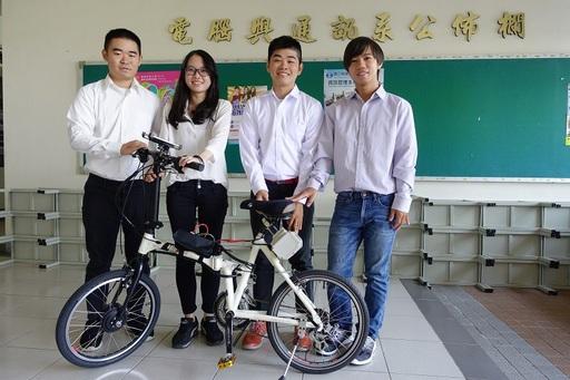 圖說三:《無線踩踏感測控制之電助力自行車》團隊與作品示