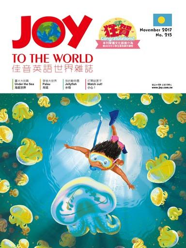 佳音英語世界雜誌11月號-帛琉。
