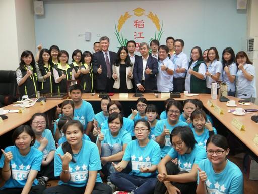 稻江大學幼兒教育系師生與學校行政主管及精英國際集團貴賓們的合影