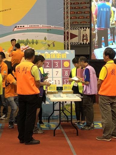 「106年全國環保志(義)工群英會」,各縣市參加的選手積極爭取佳績