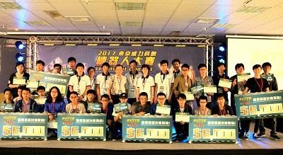 2017東京威力機器人大賽南區六支晉級決賽隊伍
