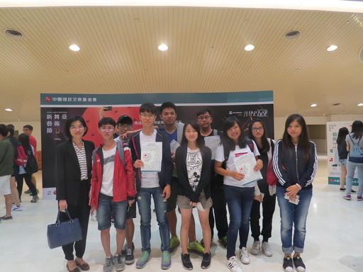 中信國際實驗教育機構帶領學生觀賞新舞臺藝術節活動,培養藝術氣息與知識